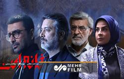 طراح پروژه ناامنسازی «خانه امن» ایرانیها چه کسی است؟