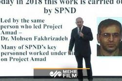 نتانیاهو در مورد شهید فخریزاده چه گفته بود؟