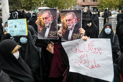 Public protests over assassination of Fakhrizadeh