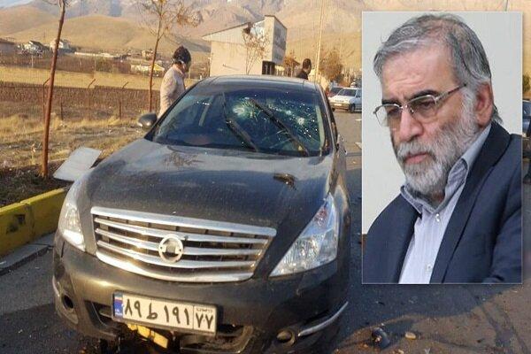S. Korea denounces assassination of Iranian nuclear scientist