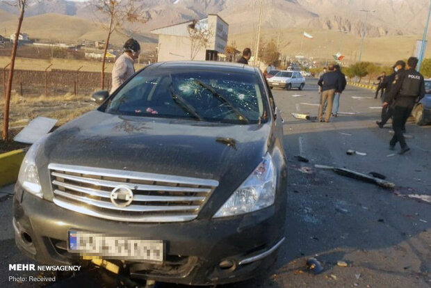 Weapon used to assassinate Fakhrizadeh belongs to NATO
