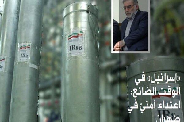 واکنشهای بینالمللی به ترور دانشمند هستهای ایران