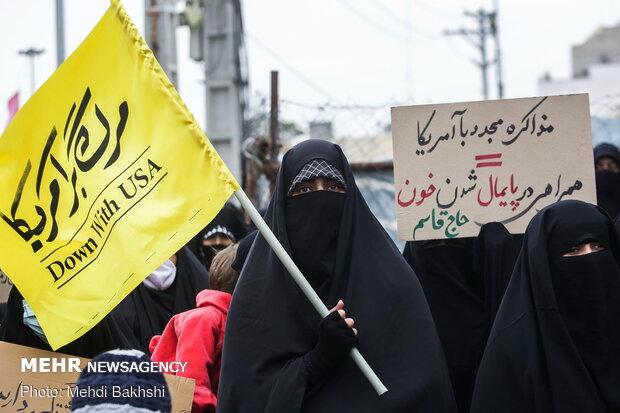 تجمع اعتراضی مردم قم در محکومیت ترور شهید فخری زاده
