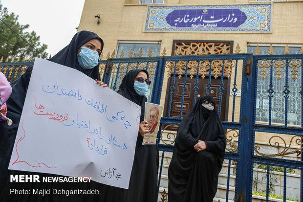 تجمع اعتراضی مقابل دفتر نمایندگی وزارت امور خارجه در یزد