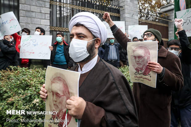 Public protest against assassination of a martyr Fakhrizadeh