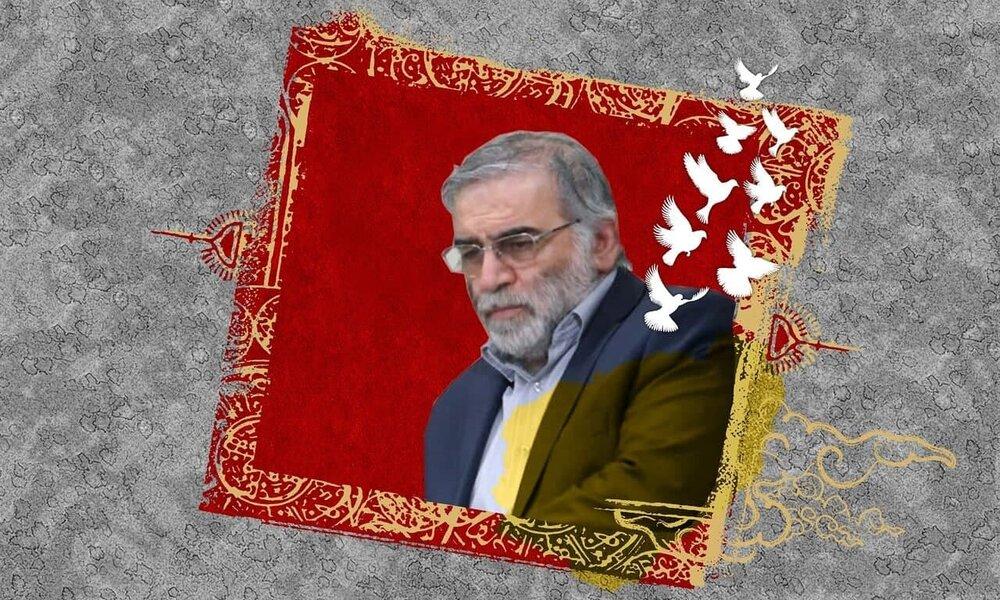 بیانیه اتحادیه انجمنهای اسلامی در پی شهادت دانشمند هسته ای کشور