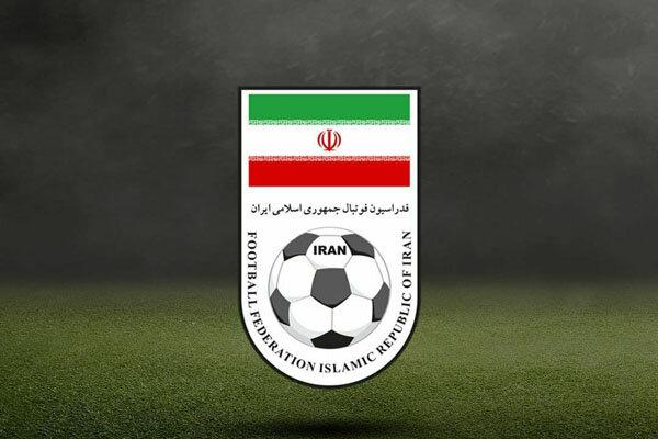 Iran football federation files complaint against AFC