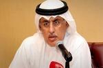 وزیر صنایع بحرین به فلسطین اشغالی می رود