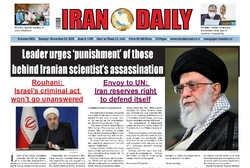 Front pages of Iran's English-language dailies on Nov. 29