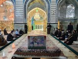 Fakhrizadeh funeral process. at Hazrat Masoumeh shrine