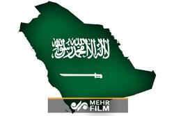 تمسخر توان دفاعی عربستان توسط کارشناس الجزیره
