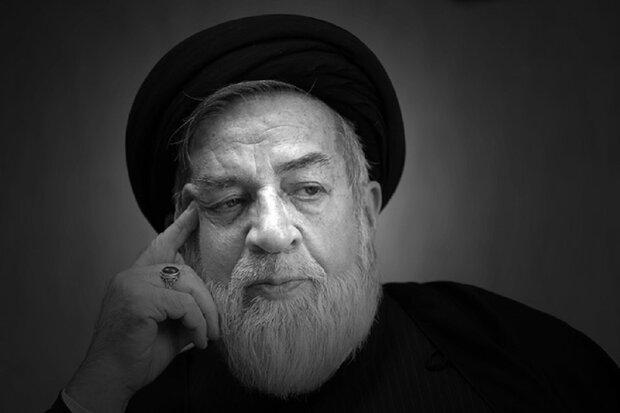حجت الاسلام شهیدی محلاتی دارفانی را وداع گفت