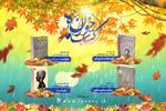 منابع طرح کتابخوان آذر ۱۳۹۹ معرفی شدند