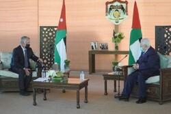 اردن از ملت فلسطین برای تشکیل کشور مستقل حمایت می کند