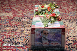 Funeral procession of martyr Fakhrizadeh held at MoD