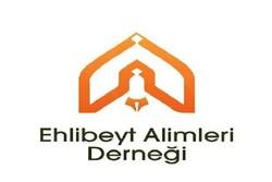 Türkiye Ehlibeyt Âlimleri Derneği'nden Fahrizade suikastı mesajı