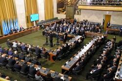 آغاز چهارمین دور از نشست های کمیته قانون اساسی سوریه