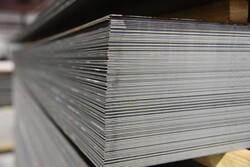 ورقهای فلزی صنعت رنگ دانشبنیان گرفت