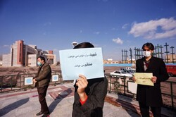 Şehit Fahrizade suikastı Mazenderan'da protesto edildi