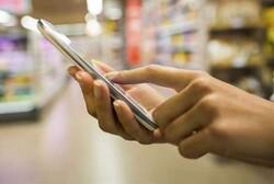 حذف فروشگاههای آنلاینی که درباره کیفیت کالا گزارش جعلی منتشر می کنند