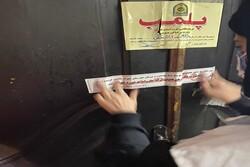 ۹۳ واحد آپارتمان و منزل استیجاری غیر مجاز در اصفهان پلمب شد