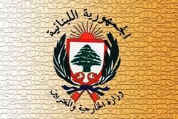 الخارجية اللبنانية تدين عملية اغتيال العالم النووي الايراني فخري زاده
