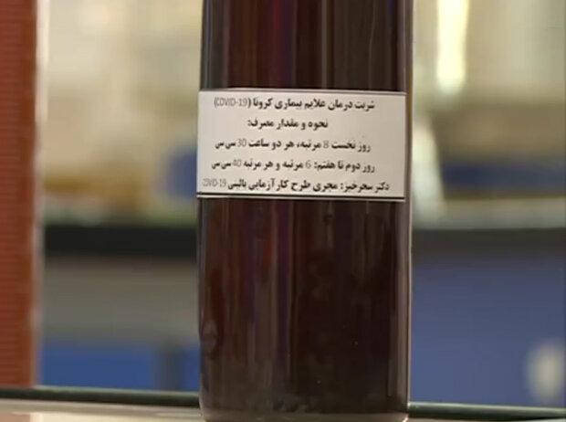محققان شیرازی داروی موثر در درمان کرونا ساختند