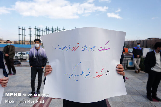 Iranian student voice objection over Fakhrizadeh terror
