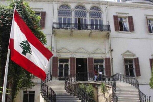 وزارت خارجه لبنان ترور دانشمند هسته ای ایران را محکوم کرد