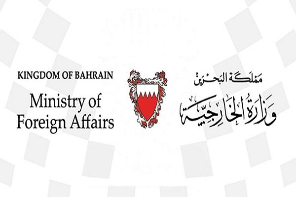Bahrain condemns assassination of Martyr Fakhrizadeh