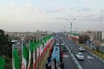 کاروان خودرویی یزدیها در محکومیت ترور شهید هستهای