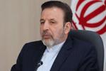 ایران اور ترکی کے باہمی تعلقات کو زیادہ سے زیادہ فروغ دیا جاسکتا ہے