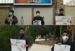 دانشجویان دامغانی خواستار قطع مذاکره با غرب شدند