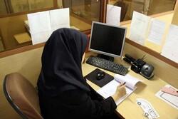 وضعیت فعالیت دستگاههای اجرایی استان تهران تشریح شد