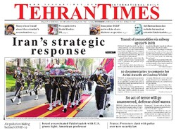Front pages of Iran's English-language dailies on Dec. 1