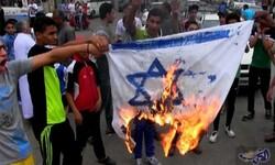إحراق علم العدو الصهیوني في الرباط