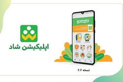 ۸۹۴۱ نفر از دانش آموزان زنجانی به گوشی و تبلت دسترسی ندارند