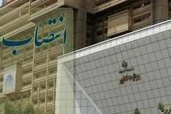 معاون سیاسی، امنیتی و اجتماعی استانداری بوشهر منصوب شد