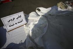 کشف یک لباس عروس آغشته به ماده مخدر شیشه