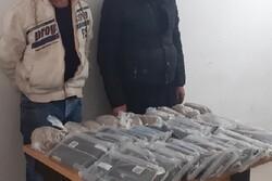 ۱۰۰ کیلوگرم انواع مواد مخدر در رشت کشف شد