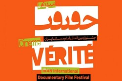 """""""Cinéma Vérité"""" announces lineup of Natl. Competition Section"""