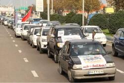 رژه خودرویی پاسداشت شهید «فخری زاده» و میرزاکوچک در رشت برگزار شد