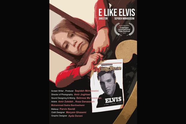"İran yapımı ""E Like Elvis"" Avustralya yolunda"