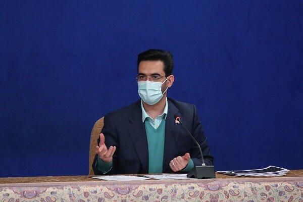 وزیر ارتباطات به استان کرمان سفر میکند