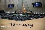 تقديم مشروع قانون السنة المالية الجديدة لمجلس الشورى الإسلامي