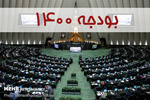 لایحه بودجه از ۱۲ بهمن در صحن مجلس بررسی میشود