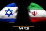 ما نمیتوانیم ایران قدرتمند را شکست دهیم
