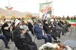 مسيرة الازهار في الجمهورية الاسلامية لن تتوقف باغتيال علمائنا