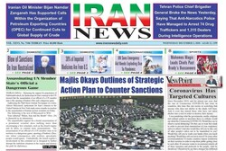Front pages of Iran's English-language dailies on Dec. 2