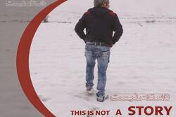 عرضه کتابی مستند و تصویری درباره مبتلایان به ایدز